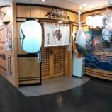 『「さかなや道場 仙台西口店」 アクセス・営業時間』の画像