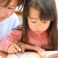 1999(平成11)年2月21日、国際母語デーの日