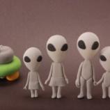 『宇宙人の存在について語り合いたい』の画像
