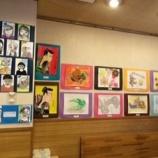 『絵画教室』の画像