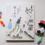 『【版権ご紹介】子どもと楽しむ文化系台湾旅行——『在時間隙縫裡的親子旅行』』の画像