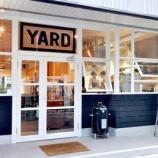 『ビオワインと野菜の食堂Union Sand Yard(人形町)』の画像