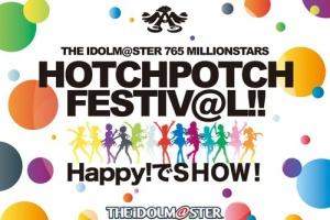 【アイマス】HOTCHPOTCH FESTIV@L!!各メーカー販売グッズ第三弾が公開!