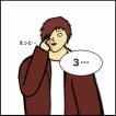 第666話 貯金いくらあるのよ!!!【超現代風源氏物語】