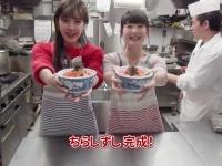 黒木料理長が嗣永桃子と夏焼雅に振る舞ったちらし寿司が完全にやり過ぎ丼 完全に海鮮丼やん