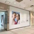 北陸エリア初出店!『香林坊大和』1階に化粧品店『Make↗Kitchen 金沢大和店(メイクアップキッチン)』がオープンするらしい。