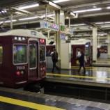 『阪急電鉄 大阪梅田駅が素晴らしかった件』の画像