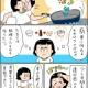 【変態ごはん】サッポロ味噌ラーメンのやんちゃな食べ方【悪いことしようぜ】