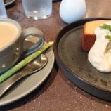 『ナチュラル&オーガニックのメニューが楽しめるカフェ【Cosme Kitchen Adaptation (コスメキッチン アダプテーション)】@阪神百貨店梅田本店』の画像