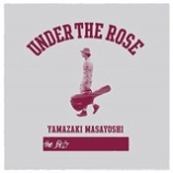 『CD Review:山崎まさよし「UNDER THE ROSE 〜B-sides & Rarities 2005-2015〜」』の画像