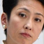 立憲・蓮舫議員、総理演説前に原稿ツイートの件、立憲が謝罪、本人は謝罪せず…。
