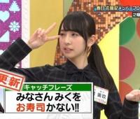 【日向坂46】金村美玖の「お寿司」っていうあだ名が安全に定着しつつあるけど大丈夫なん?