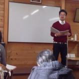 『【気楽教室】2016年12月16日(金)のレポート』の画像