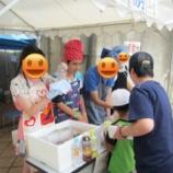 『【早稲田】西早稲田リサイクル祭り』の画像