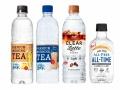 数年前飲料メーカー「飲み物透明にしなきゃ…」←これ何だったんだよ