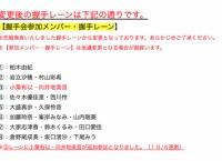 【朗報】AKB48 広島全国握手会に向井地美音と小栗有以が追加参加!