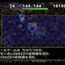異世界の迷宮 コンボ冒険3-3