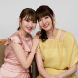『【乃木坂46】井上小百合、姉との2ショット!!嬉しそうwwwwww』の画像