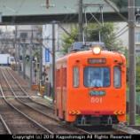 『阪堺電気軌道 モ501形 ②』の画像