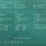 『【乃木坂46】22ndシングル『特典映像』内容が判明!個人PVは選抜メンバーのみ+西野七瀬ドキュメンタリーが収録される模様・・・』の画像