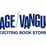 『ヴィレッジヴァンガードの株主優待券を使い、「宝石図鑑」の本を購入』の画像