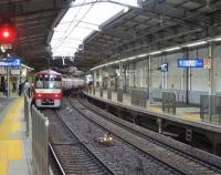 『久し振りの京急品川駅で出会った電車たち』の画像