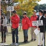 『【熊本】SON兵庫地区大会 馬術競技 に参加しました』の画像