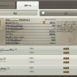 『日本JAPANドラゴン☆2 さんよろしくお願いします!!!』の画像