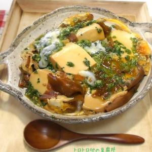見た目よりもあっさり頂ける!豆腐の卵とじ丼