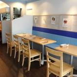 『咲美堂×cafe clotho『カウンセリング薬膳ご飯』受付をスタートします!』の画像