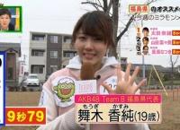 【チーム8】ミライモンスター 舞木香純出演シーンまとめ!【3/5】