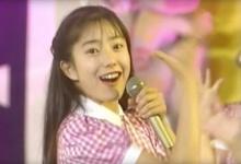 菅野美穂の14歳の頃と現在の顔に変化がなさすぎと話題(画像あり)