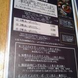 『恵比寿NAIZO CURRYでホルモンカレーを食べた』の画像