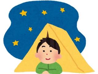 """【悲報】""""キャンプ界のカリスマ"""" ヒロシさん「とうとうキャンプが嫌いになった。家で寝たい」←えぇぇ…😅"""