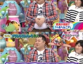 ブラマヨ小杉さん「太りすぎで腹膜が裂けてしまった内臓飛び出てるんです」デブって自制できないのか?