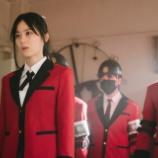 『【動画あり】外番組でも慣れてくるとグイグイになってしまう生田絵梨花さんがこちらwwwwww【乃木坂46】』の画像