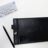『店頭でも試せます!簡易筆談器ブギーボードBB-1N』の画像