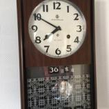 『北鎌倉の新事業拠点用に購入した古時計が妙でおもろい!』の画像