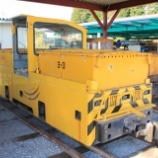 『JFEミネラル武蔵野鉱業所の保存車(機関車編)』の画像