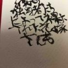 『マルセル・デュシャン』の画像