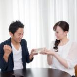 『【ビックリ】嫁(年収1,500万)「はい。お小遣い6万円。弁当は作ってる。」 俺「はい・・・😭」』の画像