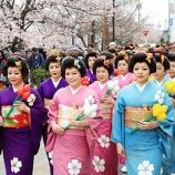『富山氷見祭り~あでやかな日本髪ゆかしき伝統まるまげ祭り!』の画像