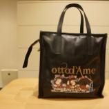 『ottod'Ame(オットダム)マファルダプリントスクエアフォルムバッグ』の画像