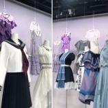 『歴代シングル24作の衣装をずらーーーっと並べた特別仕様! 素晴らしい眺めです【乃木坂46】』の画像