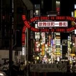 『新宿スト ナンパチームのみんなとナンパ!』の画像