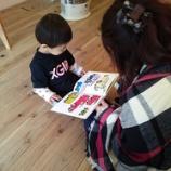 『【開催レポ】ママへの読み聞かせ&育児お話会』の画像