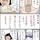 【変態ごはん】あゝ麗しの味噌チャーハン