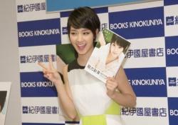 剛力彩芽ちゃんが2年ぶりの写真集発売を記念してイベントを開催!可愛すぎる!