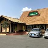 『現存する最も古い店舗である「さわやか掛川本店」が改装に。新築店舗で2019年7月オープンへ!』の画像