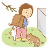 『【クリップアート】ランドセルを背負った子供と猫』の画像